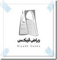 riyadh_geeks