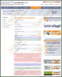 7. واجهة الحساب بعد إكمال خطوات التسجيل والتفعيل المبدئية