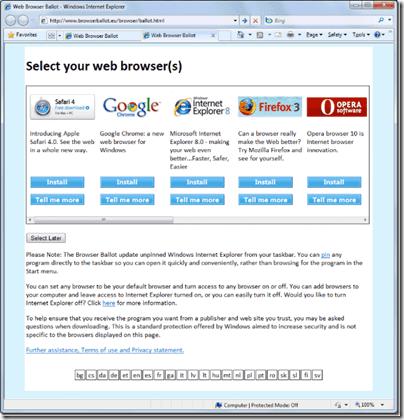 browser_select_ars_thumb[1]