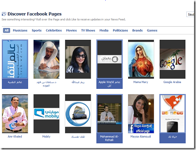 facebook-page-browser