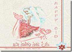 memo-HAPPY-EID