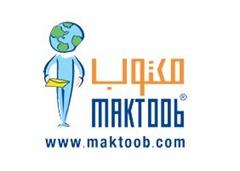 logo_maktoob