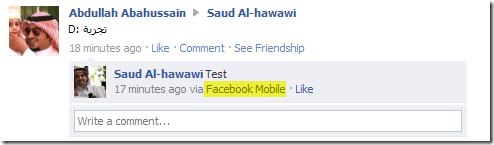 facebook-ksa-mobile2