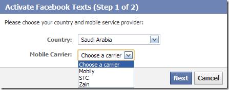 facebook-ksa-mobile