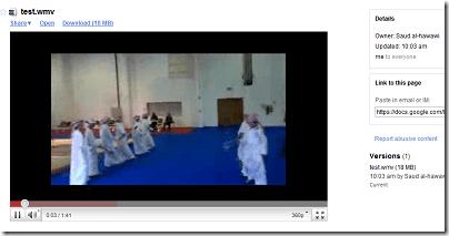 google-docs-video