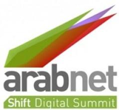 ArabNet-2011-Logo-300x274.jpg