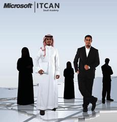 microsoft-itcan