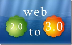 Web 2.0 to 3.01 thumb ما هو الويب 3.0؟