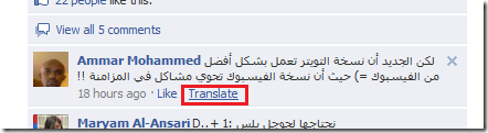 facebook-trans