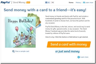 paypal facebook thumb باي بال يوفر إمكانية إرسال الأموال إلى أصدقائك في الفيس بوك