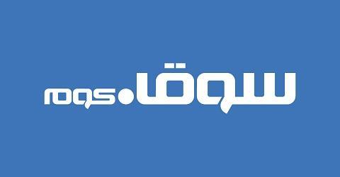 Souq_logo_AR2