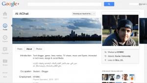 googleplus3 300x170 قوقل تطلق واجهه جديدة لقوقل+