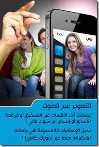 mza_9097248253883191097.320x480-75
