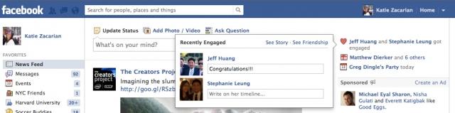 weddings celebrations فيس بوك يطلق خاصية الأعراس والاحتفالات