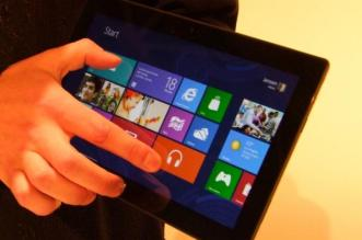 article_Surface2