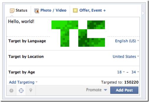 page-post-targeting-enhanced-screenshot