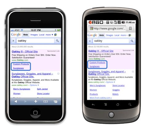 mobile_ad_sitelinks