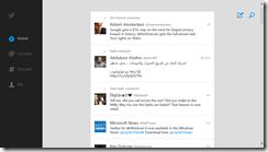 تطبيق تويتر (1)