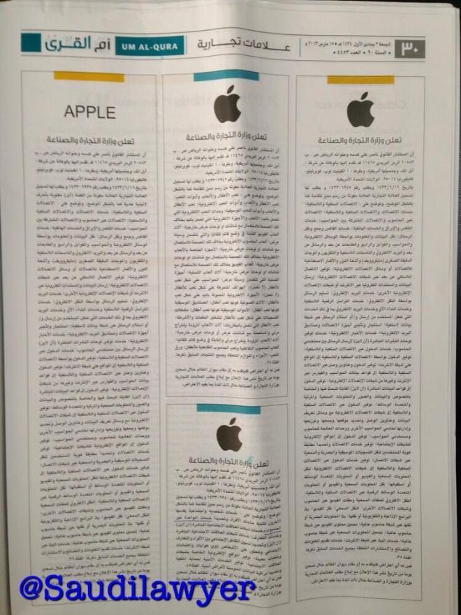 apple trademark in ksa