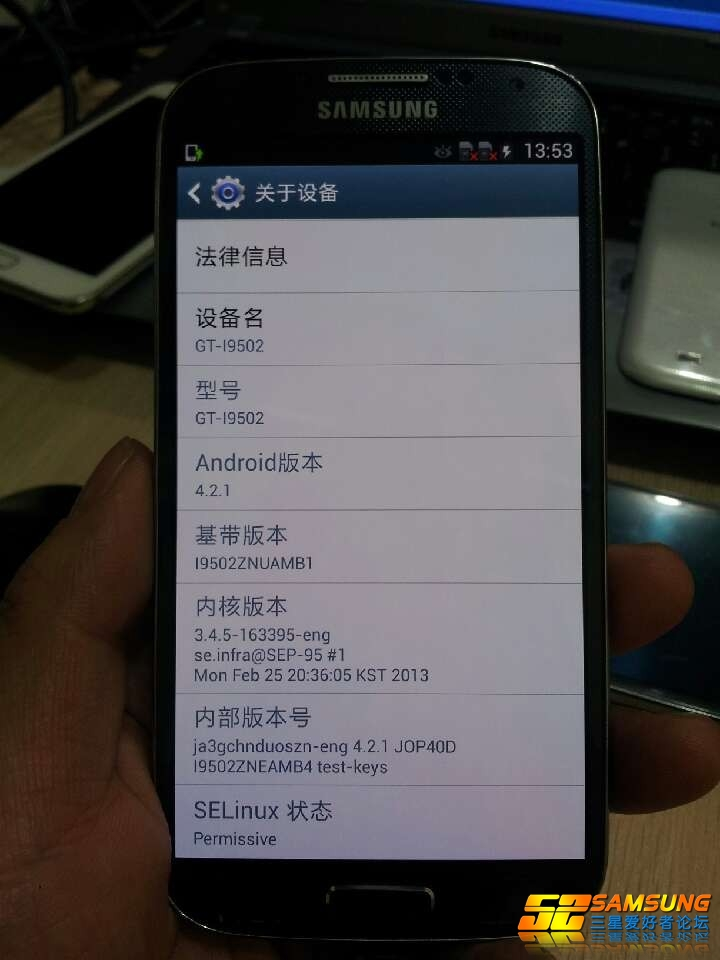 galaxy s4 leaked 4