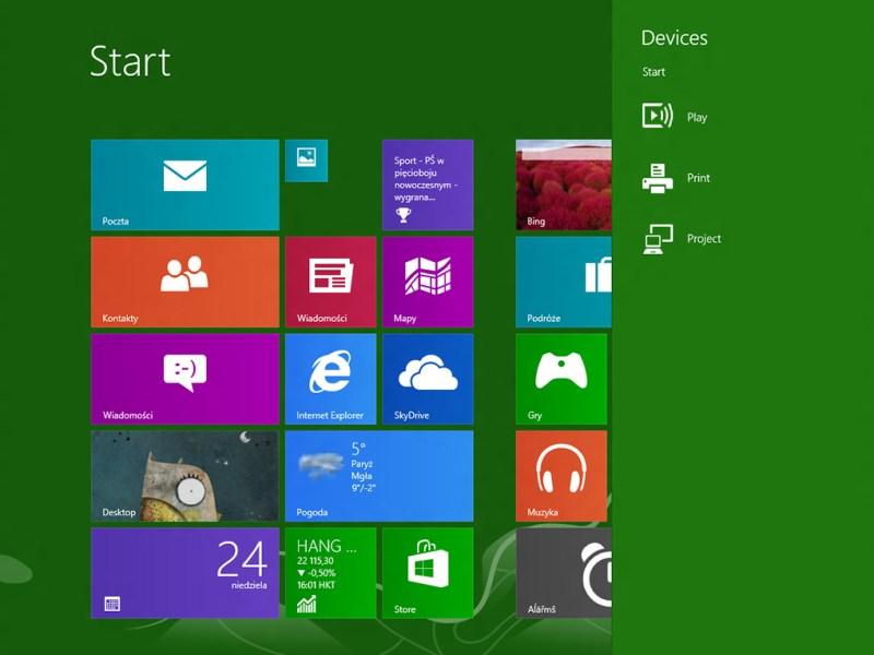 windowsbluescreenshots12_1020_verge_super_wide