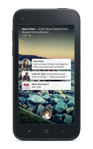 فيس بوك هوم