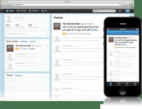 الإعلانات الذاتية في تويتر