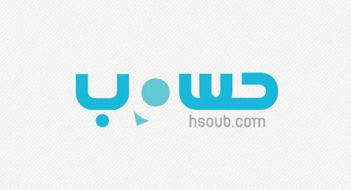 hsoub ads