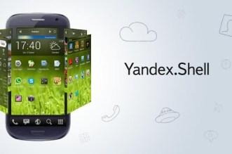 Yandex shell
