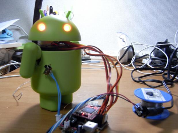 android robot frankenstein اكتشاف تروجان خطير متعدد الوظائف على الأندرويد