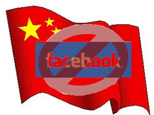 china-facebook