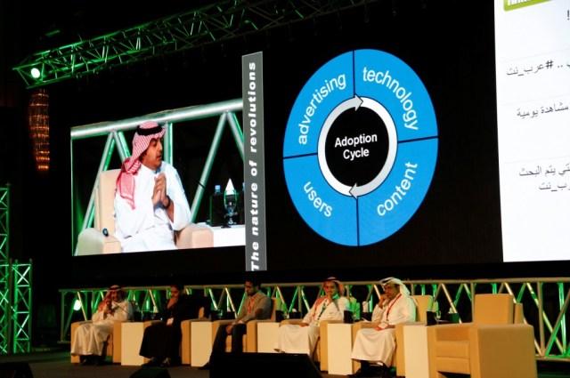 عرب نت الرياض 2012