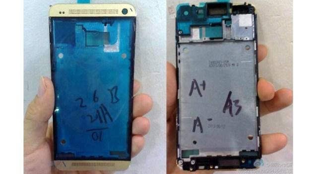HTC One الذهبي