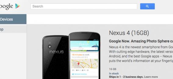 New-Google-Play-logo-640x258