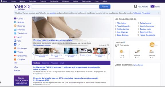 التصميم الجديد لصفحة الموقع في اسبانيا
