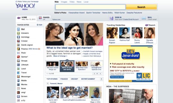 التصميم القديم لصفحة الموقع في الهند