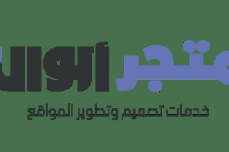 colorsstore-logo