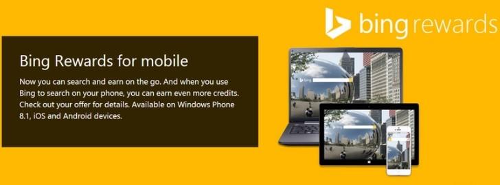 مكافآت بينج على مايكروسوفن ويندوز فون 8.1