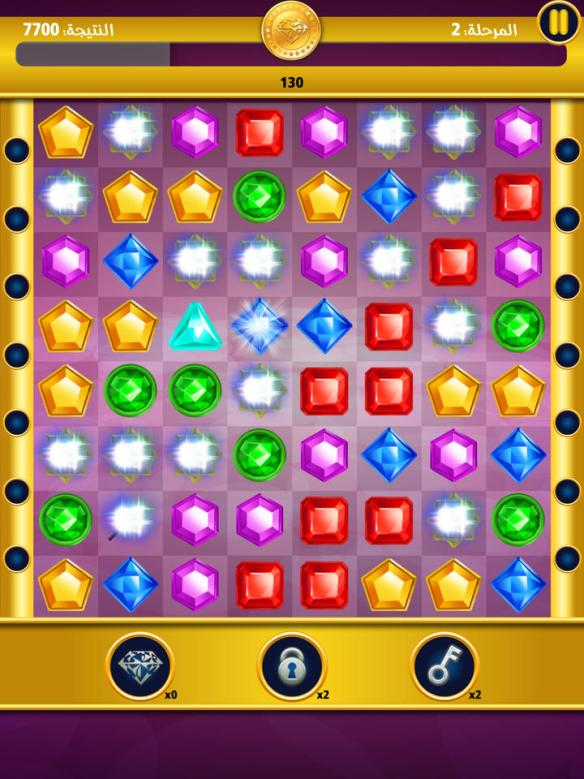 screen960x960-1