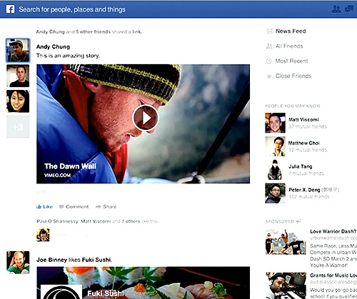 new-facebook-newsfeed