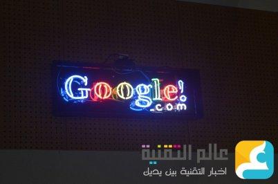 Google_Office (21)