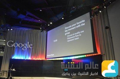 Google_Office (22)