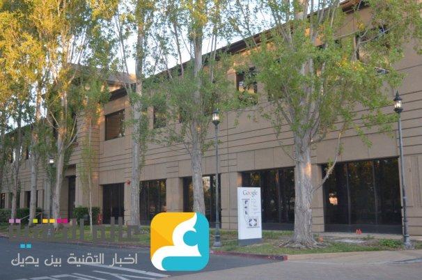Google_Office (35)