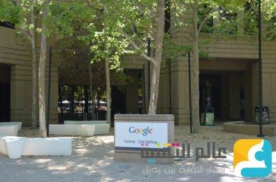 Google_Office (51)