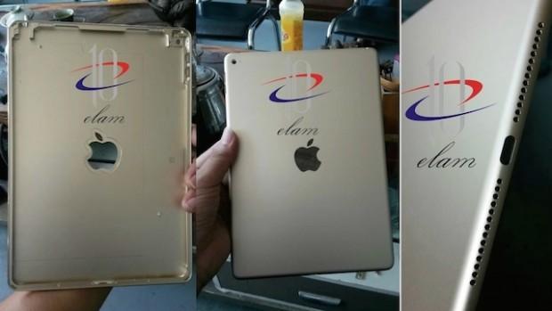 آيباد أير 2 تسريب لغطاء آيباد أير 2 الخلفي يؤكد تعديل التصميم الجديد
