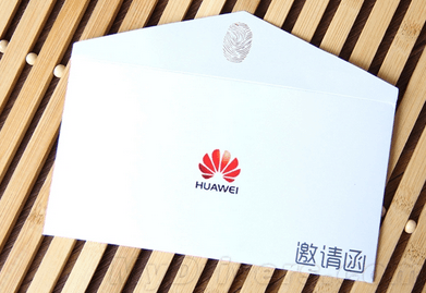 Huawei-sends-out-invites-to-the-September-4th-introduction-of-its-next-flagship-phone