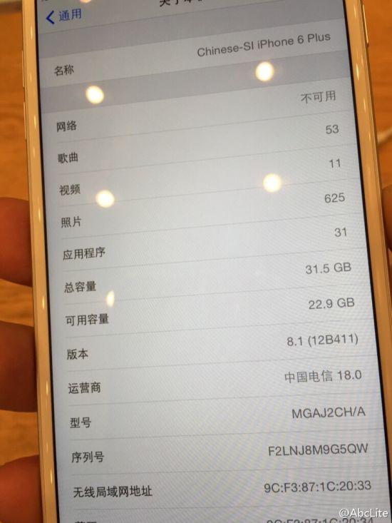 iphone-6-plus-32-gb