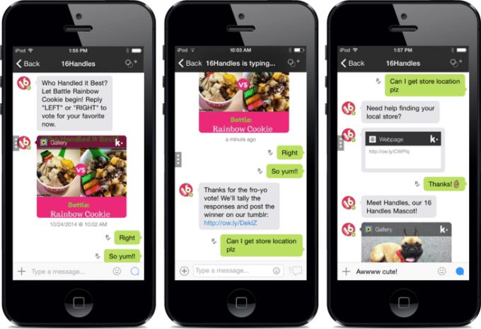 كيك يطلق ميزة المحادثات المروجة لتتيح للشركات التواصل مع متابعيها