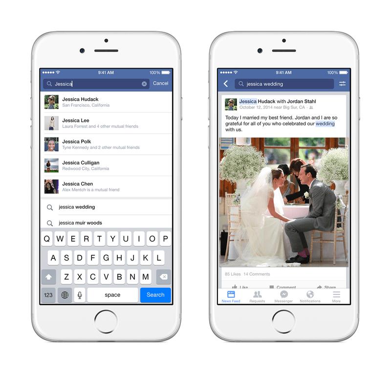 فيس بوك يتيح البحث عن المنشورات