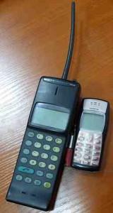 257px-Nokia_150_and_nokia_1100